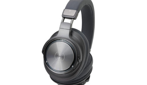 Audio-Technica ATH-DSR9BT-side